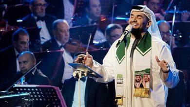 """Photo of حسين الجسمي يحتفل باليوم الوطني السعودي الـ89 بحفل """"دويتو"""" مع الجمهور وملايين المشاهدين"""