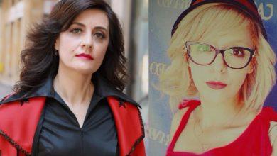 Photo of في عشق بيروت .. هدى درويش تكتب و مارلين يونس تغني !