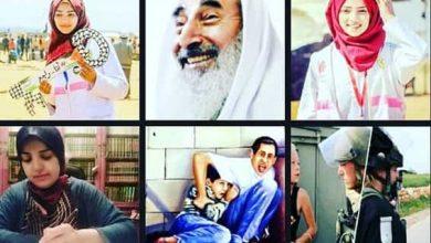 Photo of قصيدةرزان النجار وفلسطين بقلمالزهراء عائشة