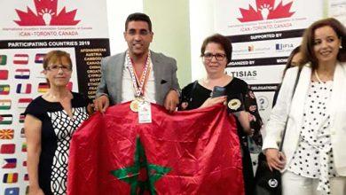 Photo of المغرب يحرز ميداليتين ذهبيتين وجائزة كبرى بالمعرض الدولي للاختراعات والابتكارات في كندا