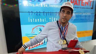 Photo of المغرب يفوز بميداليتين ذهبيتين وسبع جوائز في معرض اسطنبول الدولي للابتكار