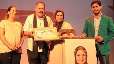 Photo of تكريم الفنانة سعاد صابر  وجائزة المسرح الأمازيغي لعبد الله أنس