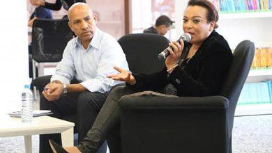 Photo of جمهور يتفاعل مع الفنانة بشرى أهريش بالخزانة الوسائطية بخريبكة