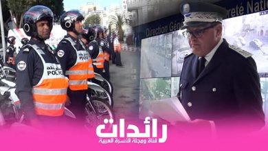 Photo of التدخل السريع بطنجة في اقل من 8 دقائق