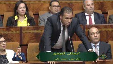 """Photo of النائب البرلماني """"كمال العفو"""" ينفي ما ورد على موقع محلي كل الأخبار والمغالطات ويصفها بالاستهداف الممنهج"""