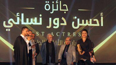 Photo of فاطمة الزهراء بناصر تفوز بجائزة أحسن دور نسائي بمهرجان الدار البيضاء للفيلم العربي