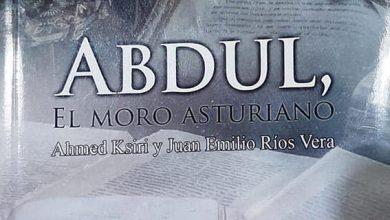 Photo of الكاتب المغربي أحمد قصيري يصدر كتاب بعنوان (عبد الله العربي الأستوري )