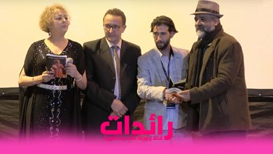 Photo of مهرجان سينما الشعوب في دورته السادسة عشر