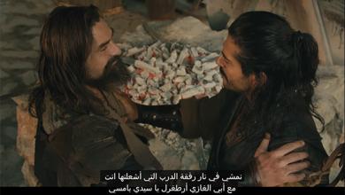 صورة مسلسل المؤسس عثمان مدبلج – الحلقة الأولى