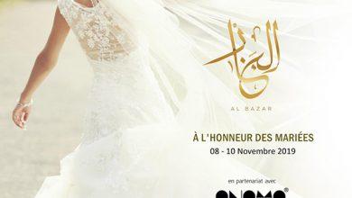 Photo of الدورة الثالثة من معرض ''البزار إكسبو'' يحتفي بالعروس المغربية