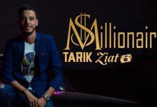 "Photo of طارق الزيات يطرح فيديو كليب ""مليونير"" ويتخطى مليون مشاهدة في ظرف وجيز"