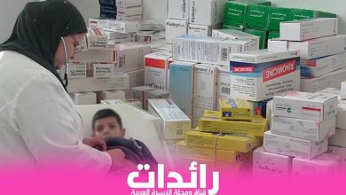 Photo of قافلة طبية متعددة التخصصات بدوار مسدورة بفاس