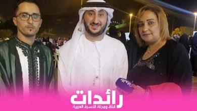 Photo of فعاليات ثقافة الشعوب بمدينة العين الامارتية