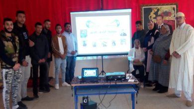 صورة جمعية أيادي الخير تشارك المغاربة احتفالاتهم بالذكرى 44 للمسيرة الخضراء المظفرة