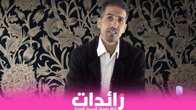 Photo of أدباء وشعراء – محسن الغيواني شاعر وزجال