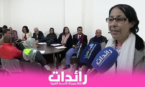 Photo of النقابة الوطنية للصحافة المغربية فرع فاس – مكناس تخلد الذكرى 64 لعيد الإستقلال