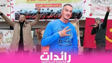 Photo of ولد الكرية يشعلها بقلب جامعة ظهر المهراز بفاس