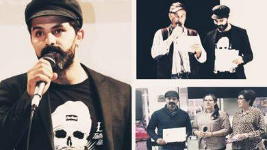 صورة تتويج الفنان المغربي يونس العاطيري بالجائزة الأولى للمهرجان الأفريقي للإبداع