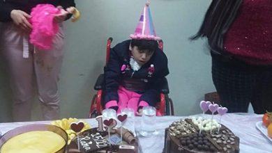 صورة تهنئة للطفلة الجميلة راما بمناسية عيد ميلادها