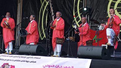صورة مجموعة تكادة وعائشة مايا نجوم ختام مهرجان فن وفرس