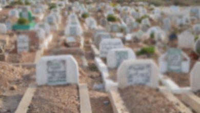 Photo of انعدام مقبرة تصون كرامة المواطنين بتامسنا من المسؤول؟؟