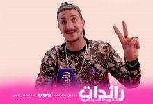 Photo of ولد الكرية :الشباب لي مدمنين على المخضرات داك الطريق ما كتوصل حتى نتيجة وانا الحمد لله ربي عفى عليا