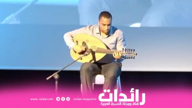 Photo of مزيج بين العود وقطعة موزارت للمبدع يونس فخار