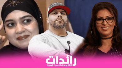 Photo of تفاصيل صادمة عن سبب طلاق الفنان مسلم لزوجته