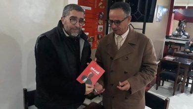 """Photo of حاليا بالأسواق كتاب الأستاذ عبد الله الزيدي العصفور """"مروية عن محنة محامي سجين"""