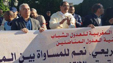 Photo of العدول الشباب يهددون باللجوء إلى القضاء الإداري