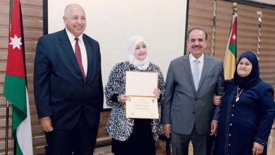 صورة الأردنيّة تكرّم سناء الشّعلان لتميّزها البحثيّ