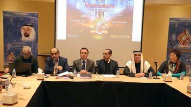 صورة انطلاق فعاليات مهرجان المسرح العربي بدورته 12 في عمّان الجمعة