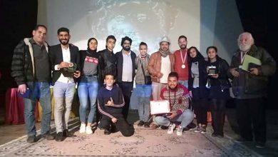 Photo of فرقة فضاء الابداع تشارك وتكرم بمهرجانديونوزوس للمسرح بتونس
