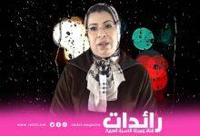 Photo of نساء رائدات – أسماء قبة رئيسة الجمعية المغربية لمناهضة العنف والتشرد