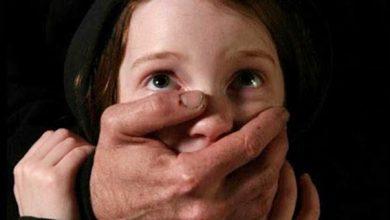 صورة ويستمر مسلسل الاغتصاب بالمغرب