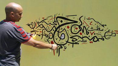 صورة فاروق ازغاي:الرسم حقق أحلامي
