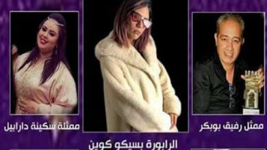 """صورة حفل زفاف خيري من تنظيم المجموعة الفيسبوكية""""le coin des célibataires  marocains """" بالبيضاء"""