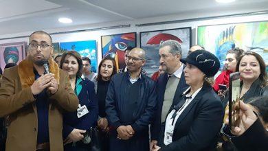 """Photo of """"بيز آر"""" تفتتح المعرض التشكيلي """"نظرة"""" في دورته الرابعة في الدار البيضاء"""
