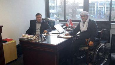 Photo of قيم ونجاح شعار المجمع التربوي الخاص يونس آمري بستراسبورغ.