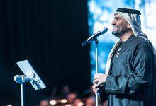 """Photo of حسين الجسمي محترف بمقاييس عالمية بأغنية Yesterday في """"فبراير الكويت"""""""