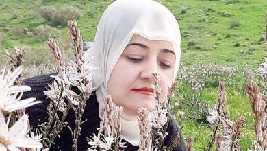 "Photo of صورة الوطن في رواية ""أدركها النّسيان"" للدكتورة سناء الشّعلان"