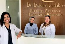 Photo of الدكتورة وخبيرة جراحة التجميل الطنجاوية دلال لشقر الدقة في الملاحظة والمصداقية في العمل