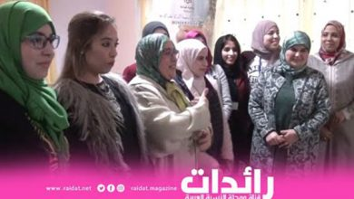 Photo of جمعية كرامة لتنمية المرأة تنظم لقاء تواصليا على شرف شركائها ومدعميها