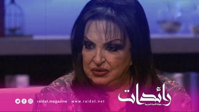 """Photo of سميرة توفيق تبكي وتقول لمحبيها: """"عودوا إلى الله!"""" لعل الله يرفع عنا هذا الوباء"""