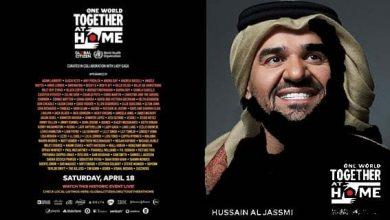 Photo of حسين الجسمي ممثلاً العرب في الحدث الإنساني العالمي ONE WORLD – TOGETHER AT HOME