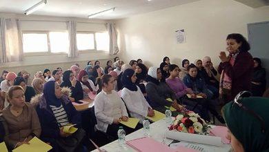 Photo of مشروع هادف لتشغيل النساء في وضعية صعبة و كذلك الشباب البالغين 18 سنة