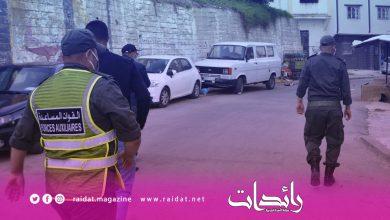 Photo of اعتقالات لكل من لم يلتزم بالحجر المنزلي من طرف السلطات المحلية في يوم العيد بطنجة