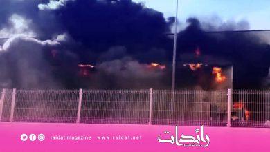 Photo of حريق مهول يلتهم مصنع بالمنطقة الحرة بطنجة