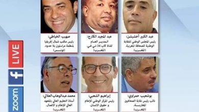 Photo of ممثلو منظمات إعلامية و نقابية وطنية و دولية يناقشون الترتيب العالمي لحرية الصحافة بالمغرب