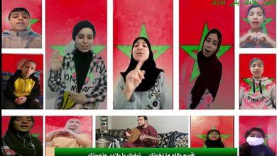 Photo of قسم الحجر الصحي .. ملحمة موسيقية تجمع تلاميذ طنجة عن بعد